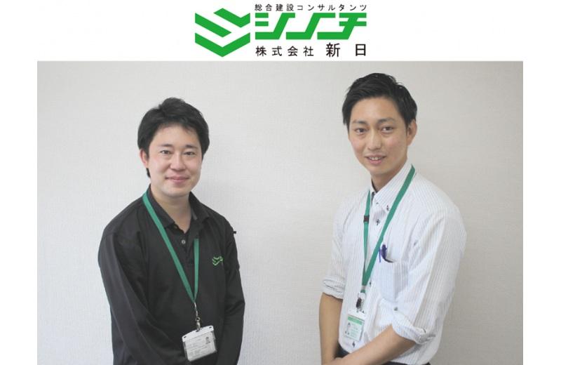 【名古屋市勤務】補償コンサルタント(中途)【正社員】